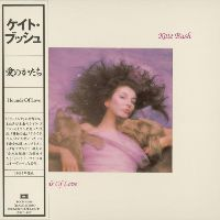 Hounds Of Love (Japan)