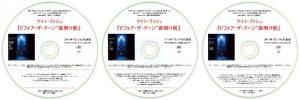 btd-japan-promo620